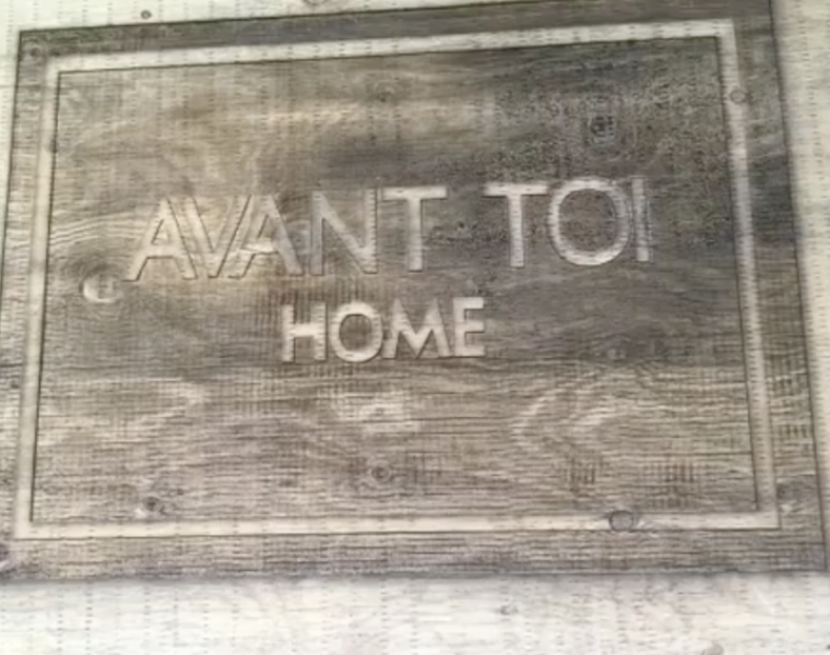 Avant Toi launches Home collecton