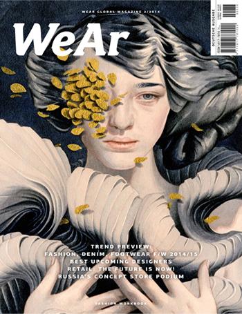 WeAr Global Magazine Issue 38