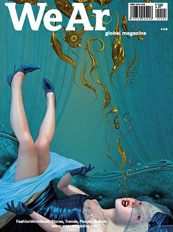 WeAr Global Magazine Issue 04