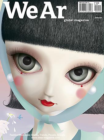 WeAr Global Magazine Issue 09