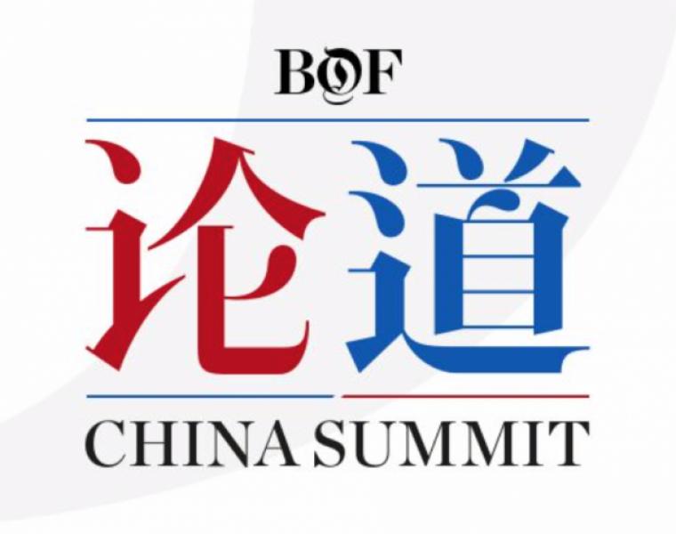 The BoF China Summit