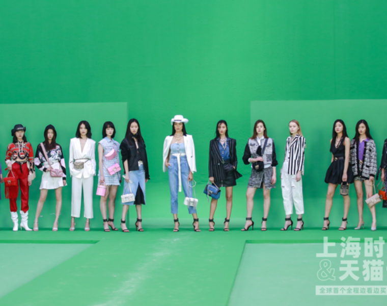 Pinko showcases 'See now, Buy Now' virtual runway show as part of Shanghai Fashion Week