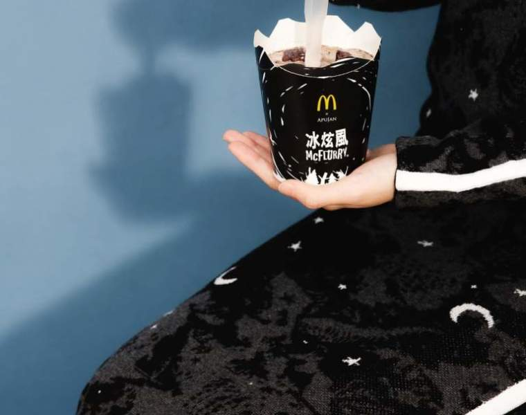 APUJAN x McDonalds: highly stylised wrapping & packaging